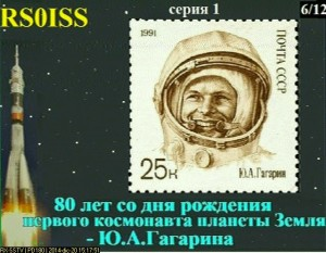 ISS sstv rs0iss EB1FVQ