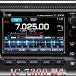 IC-7300-front-00